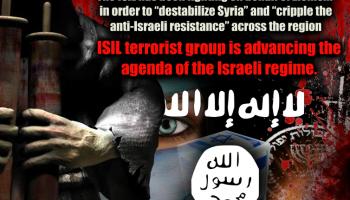 ISISfightingForZionistIsraelMeme
