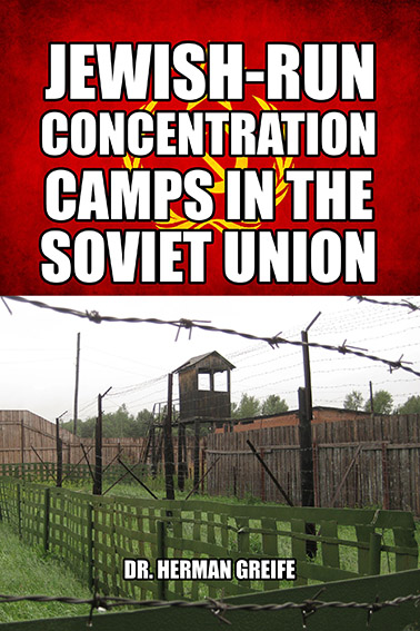 Jewish-Run-Concentration-Camps