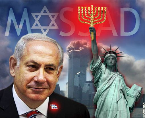 Mossad_Netanyahu_Israel